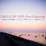 CIRCLEofLIFE-Gathering
