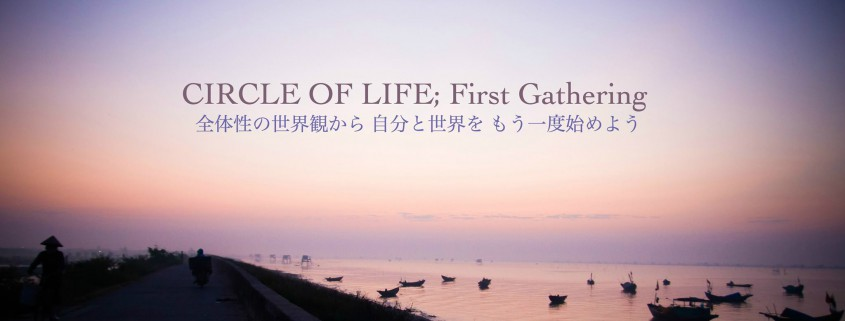 CIRCLEofLIFE-Gathering